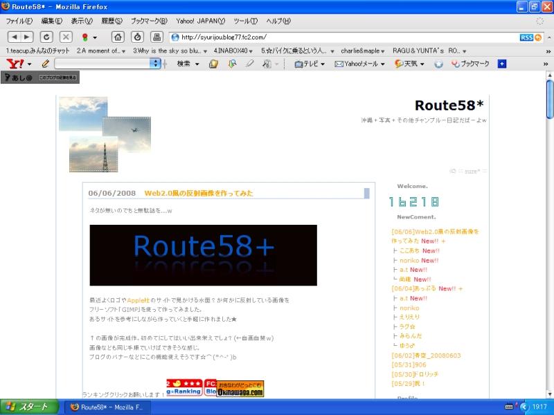 macfox_safari.jpg