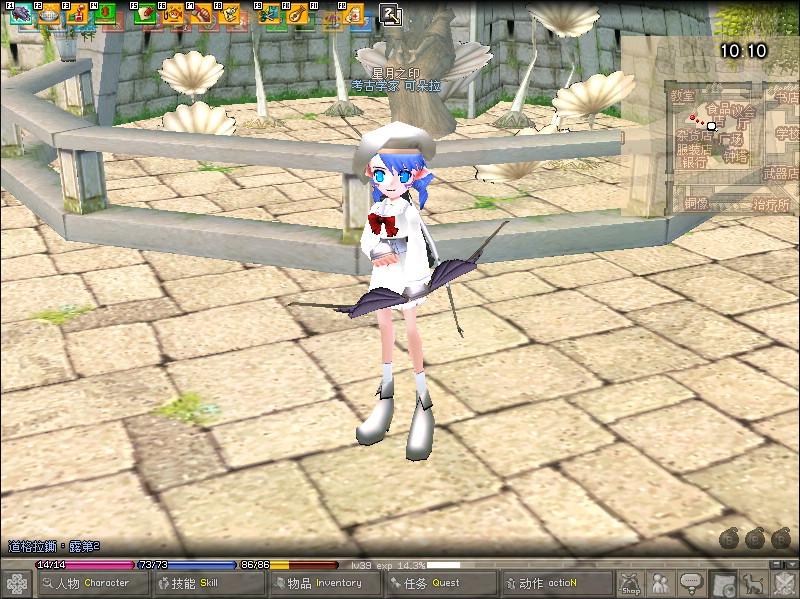 mabinogi_2008_05_04_001.jpg