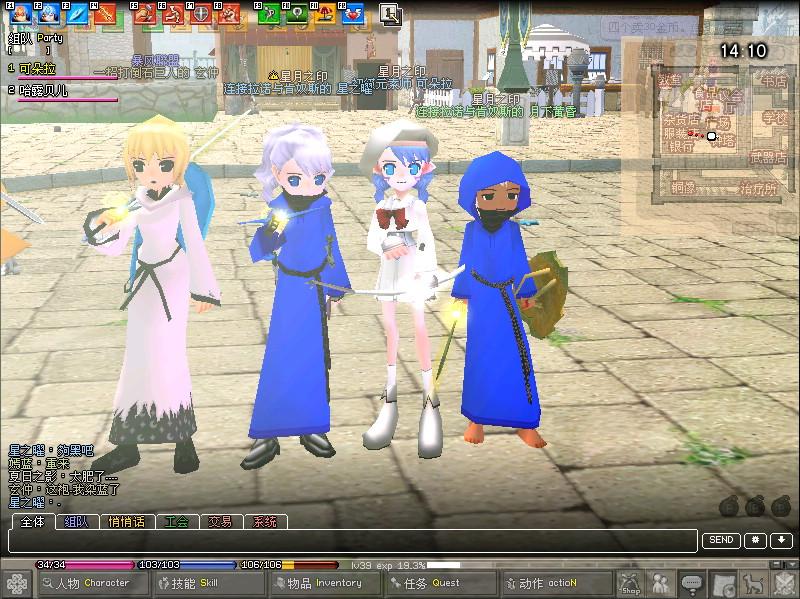 mabinogi_2008_05_04_003.jpg