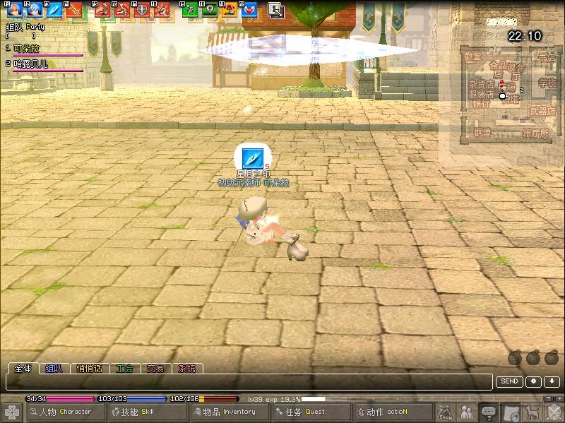 mabinogi_2008_05_04_004.jpg