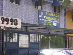 ブラジリア宿002