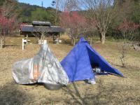 いこいの森弘法山-14