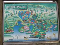 西伯森林公園キャンプ場-1