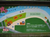 天満宮前キャンプ場-1