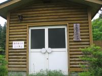 千本高原キャンプ場-11