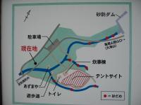 千坊川砂防公園-1