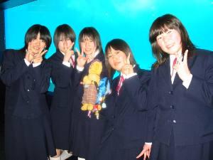 茨城県 大島中学校