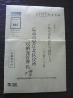 たぶたぶ041