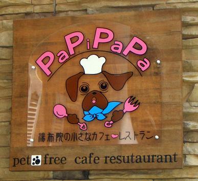 PaPiPaPa