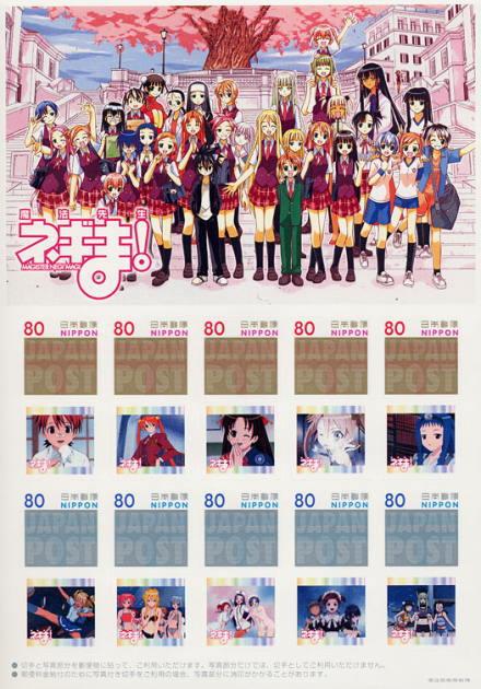 anime13_big.jpg