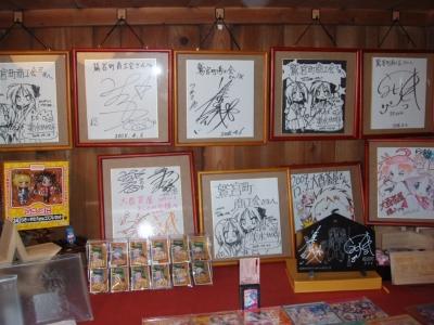 2008-05-03らきすた聖地巡礼012