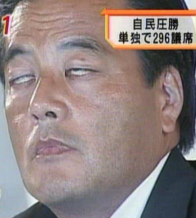 岡田ちゃん