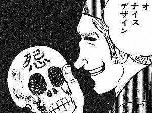 death02.jpg
