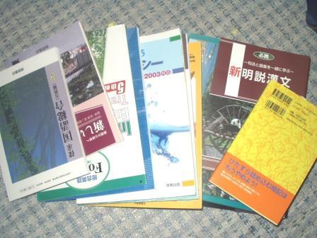 P3210001.jpg