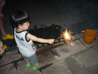 2008 初花火