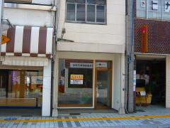 s-P1010664.jpg