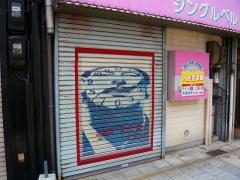s-P1020118.jpg