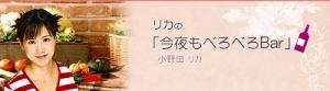 s-blog_title.jpg