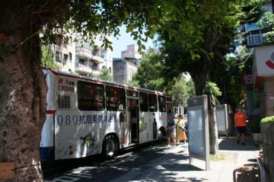 バスバスバス~