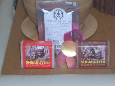 Shea butter Soap and butter