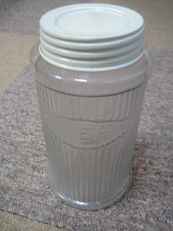 紅茶ガラス瓶