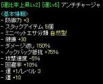 RedStone 08.06.03[01]