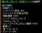 RedStone 08.06.03[06]