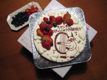 カルネドールのケーキ