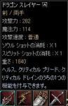 20051227020130.jpg