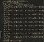 20061213195201.jpg