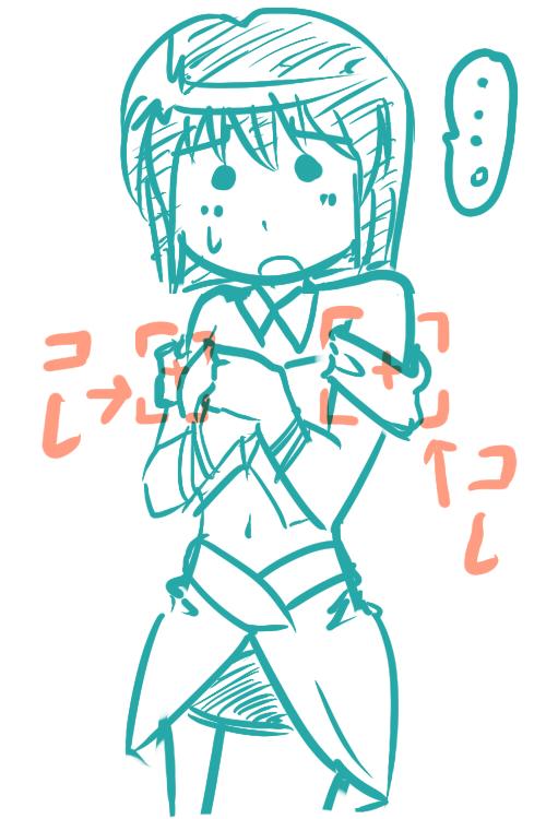 thebestpartofyukiho
