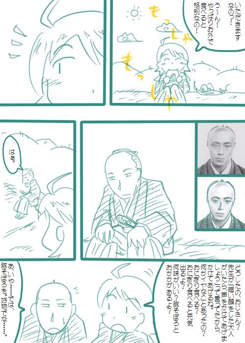 20080702_01.jpg