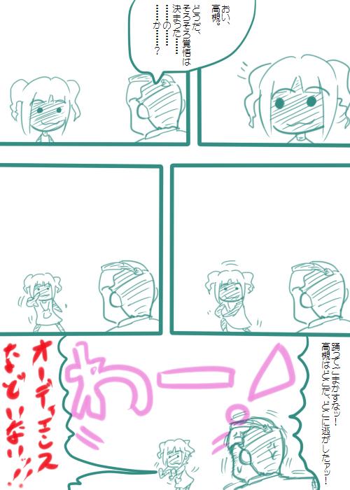 20080703_02.jpg