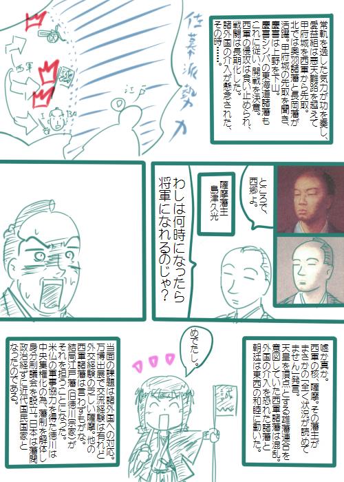 20080708_02.jpg