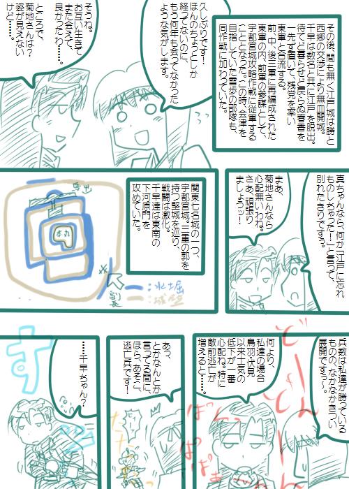20080712_01.jpg