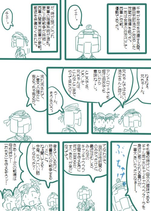 20080715_01.jpg