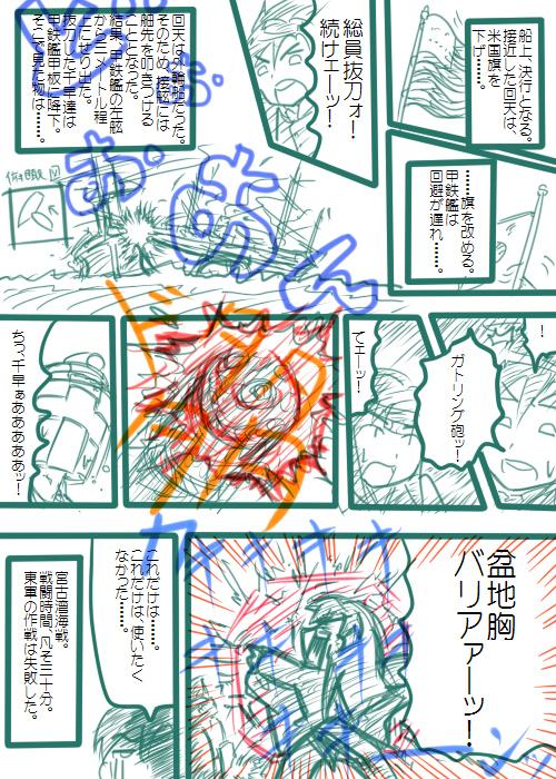 20080717_02.jpg