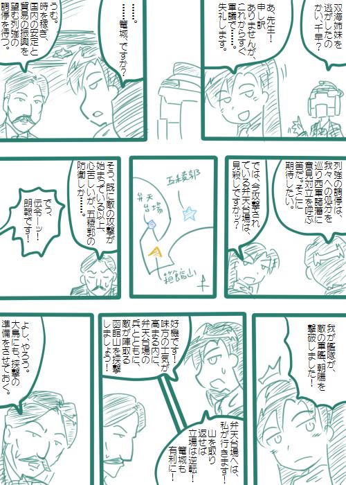 20080719_02.jpg