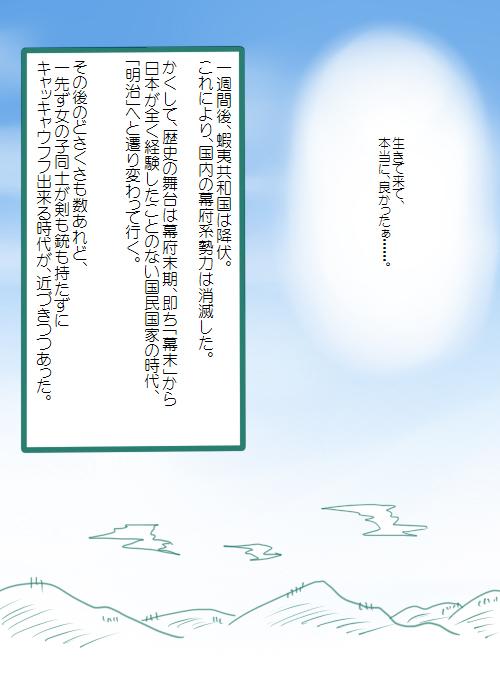 20080719_05v3.jpg