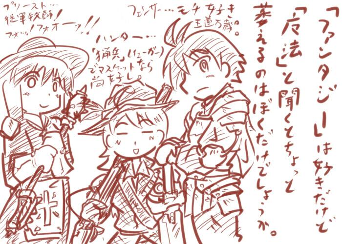 20080721_01.jpg