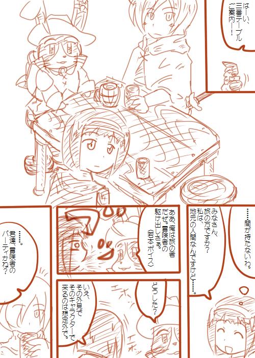 20080729_02.jpg