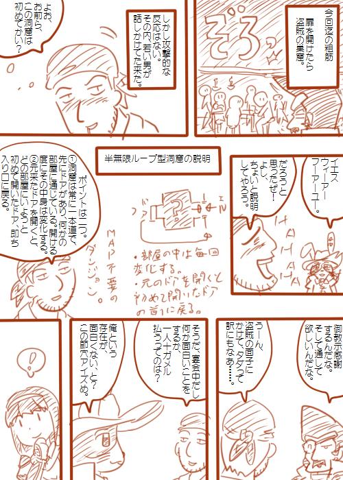 20080807_01.jpg