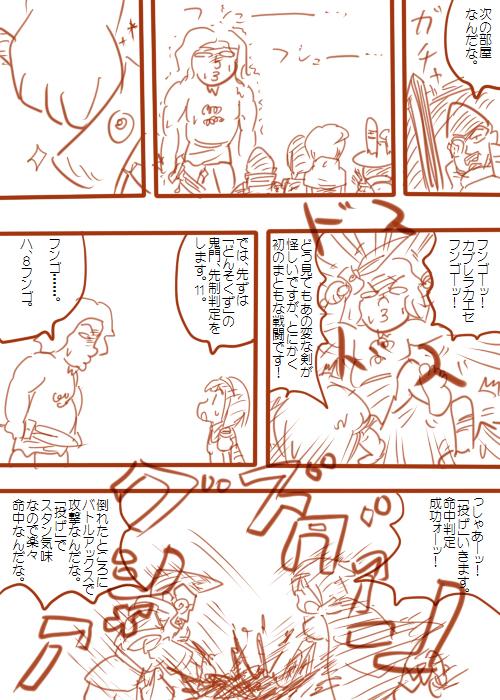 20080809_01.jpg