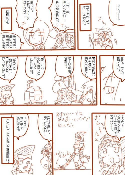 20080809_02.jpg