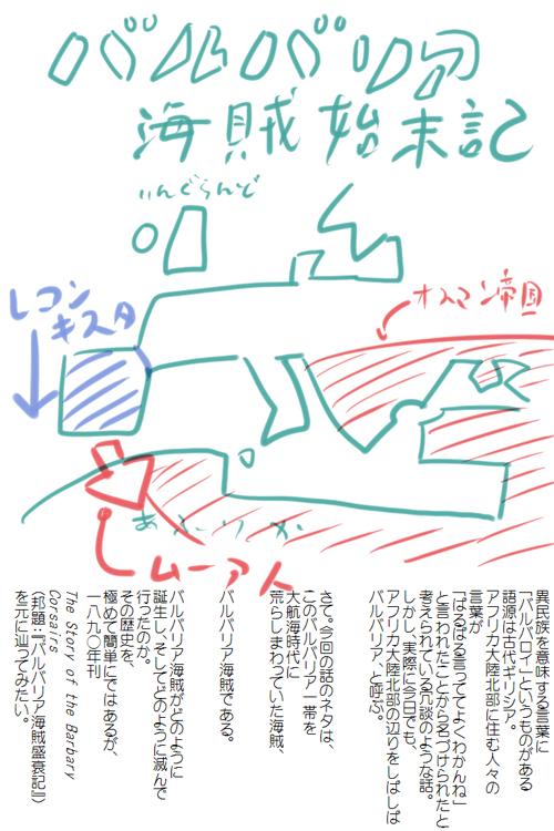 history200805_01.jpg
