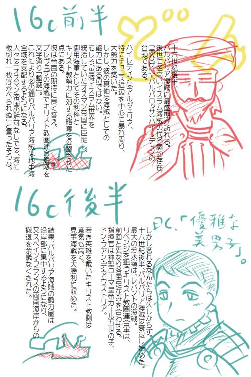 history200805_03.jpg