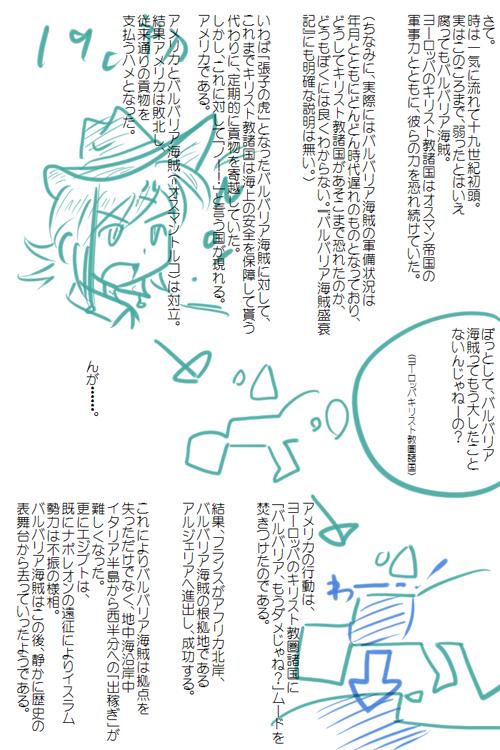 history200805_04.jpg