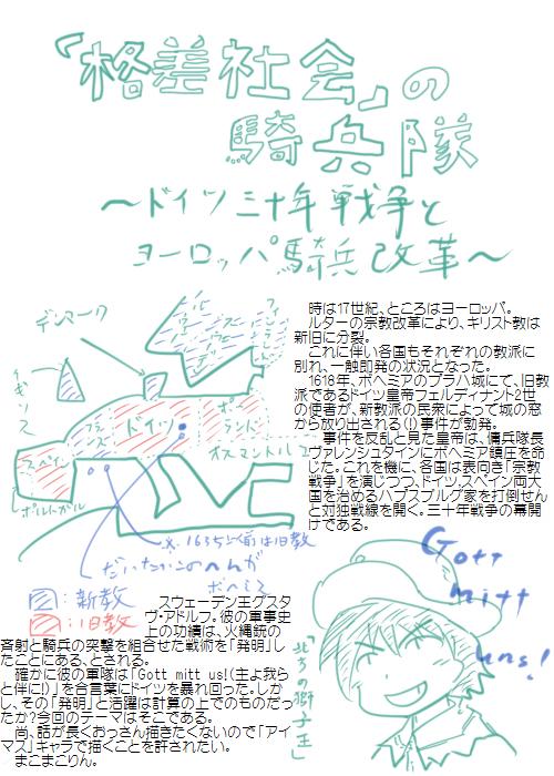 history200806_01.jpg