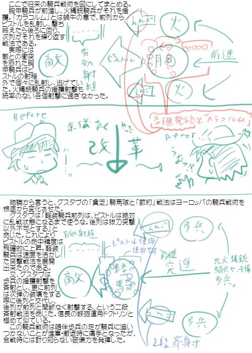 history200806_04.jpg