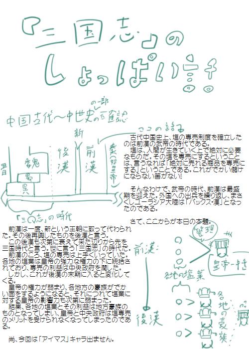 history200807_01.jpg